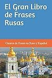 El Gran Libro de Frases Rusas