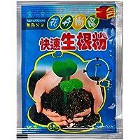 Lutun Polvo de enraizamiento rápido, solución de enraizamiento instantáneo, Fertilizante de trasplante de Crecimiento rápido para Plantas y Flores