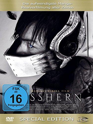 Casshern [Special Edition] [2 DVDs] Preisvergleich