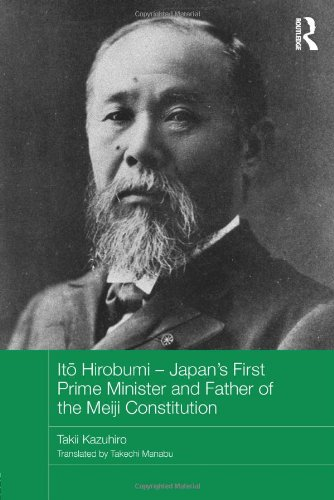 Itō Hirobumi – Japan's First Prime Minister and Father of the Meiji...