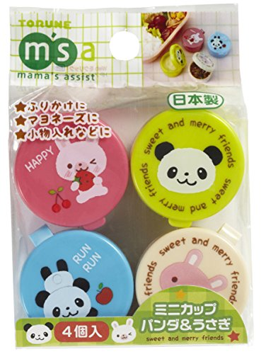 Panda und Bowlebecher Bento Lunchbox 4 Stucke (Container Bento-sauce)