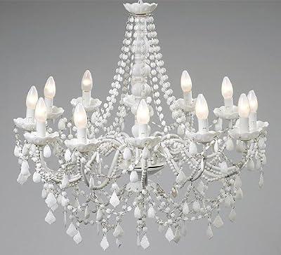 Deckenlampe, Kronleuchter Botley in weiß aus Kunststoff, Ø ca. 70 cm von Boltze Gruppe - Lampenhans.de