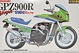 Aoshima Kawasaki GPZ900R Ninja Grün Tsukigi Racing 046999 Kit Bausatz 1/12 Modell Motorrad Modell Auto