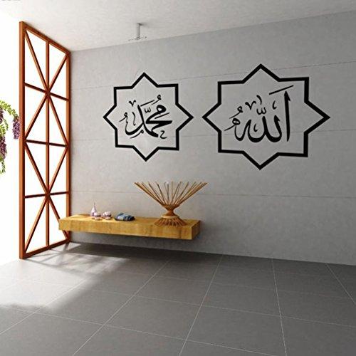 DIY Abnehmbare islamischen Muslim Kultur Suren Arabisch-Bismilliah Allah Vinyl Wand Sticker/Aufkleber Koran Zitate Kalligraphie als Home Wandbild Art Decorator (4004(57* 118cm))