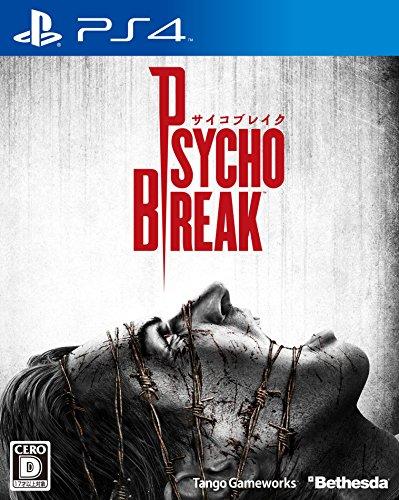 Psycho Break / The Evil Within - Standard Edition [PS4]Psycho Break / The Evil Within - Standard Edition [PS4] (Importación Japonesa)