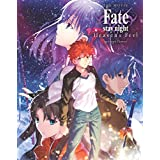 Fate Stay Night Heaven's Feel: Presage Flower Collector's Edition BLU-RAY