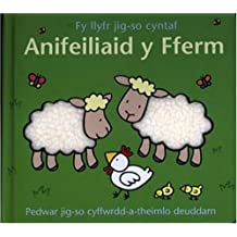Fy Llyfr Jig-So Cyntaf: Anifeiliaid y Fferm