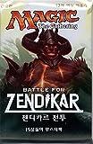 Magic: Battle For Zendikar: Korean Boost...