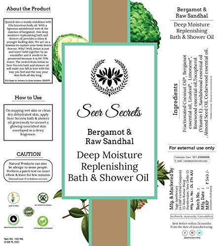 Seer Secrets Bergamot & Raw Sandhal Deep Moisture Replenishing Bath & Shower Oil │Lotion Replacement │No Mineral Oil │100% Natural │SPF 9 (100 ML)