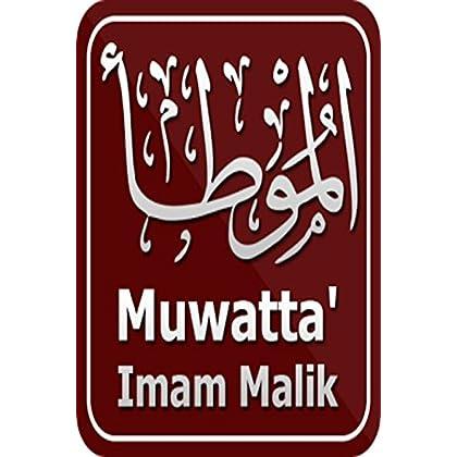 Al Mouwatta de l' Imam Malik Ibn Anas (Français)
