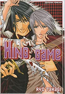King Game Edition simple One-shot