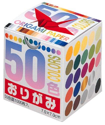Preisvergleich Produktbild Origami-Papier, 50 Farben 7,0 cm, 1000 Blatt, Großpackung Nr. 001024