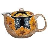 Kutani Pottery Teapot Pot Gold Flower Tea (Tea Strainer with)