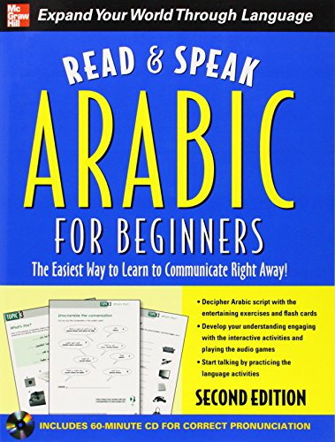 Read and Speak Arabic for Beginners with Audio CD, Second Edition (Read & Speak)