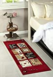 Traditional Design Bedside Runner/Rug/Passage Rug, 50 x 150 cm, Vascose, Soft, Best for Bedroom/Living Room/Passage by HOMEBEST