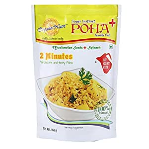 SUPER POHA PLUS (5 packs/ 800gms)