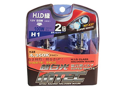 MTEC SUPER WHITE MT-437 H1 12V 55W Halogen Glühlampen Set Xenon Optik