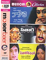 Kokila , Sitara , Sitakokachilaka 3 Movies in One DVD+Free CD