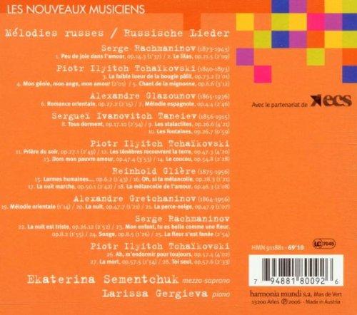 Nouveaux Musiciens / Sementchuk