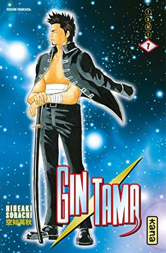 Gintama - Tome 7 par Hideaki Sorachi
