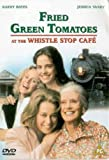 Fried Green Tomatoes [Reino Unido] [DVD]