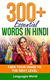 Learn Hindi: 300+ Essential Words In Hindi - Learn Words Spoken In Everyday India (Speak Hindi, India, Fluent, Hindi Language): Forget pointless phrases, Improve your vocabulary