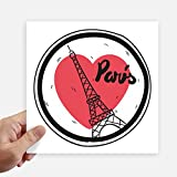 DIYthinker Stadt Paris Frankreich Eiffelturm Liebe Quadrataufkleber 20Cm Wand Koffer Laptop Motobike Aufkleber 4Pcs 20cm x 20cm Mehrfarbig