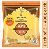 Spice Platter Special Saji Moong Papad [Handmade | Authentic Rajasthani] - Zipper Packets- (Strong Spicy, 800g)