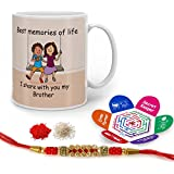Indigifts Rakshabandhan Gifts For Brother Memories With Brother Quote Printed Gift Set Of Mug 330 Ml, Crystal Rakhi For Brother, Roli, Chawal & Greeting Card - Raksha Bandhan Gifts, Best Rakhi Gifts For Brother, Rakhi For Brother With Gifts