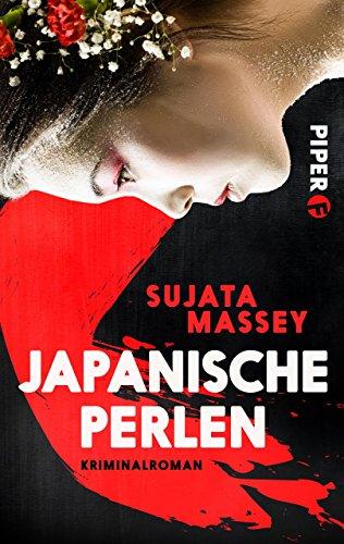 Japanische Perlen: Kriminalroman (Ein Fall für Rei Shimura 7)