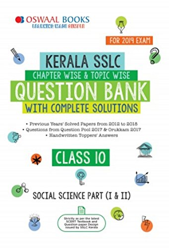 Oswaal Kerala SSLC Question Bank Class 10 Social Science Part (I & II) 2019 Exam: Chapterwise & Topicwise with solution