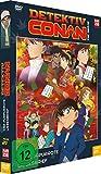 Detektiv Conan - 21. Film: Der purpurrote Liebesbrief [Limited Edition]