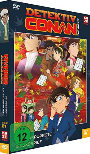 DVD 69-102) DVD-Box«