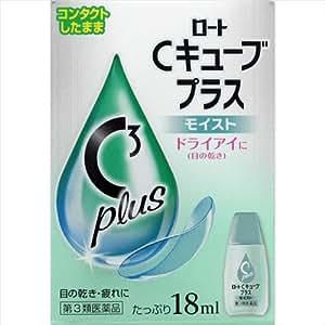 Rohto Eye Drops C Cube Plus 18ml - Moist