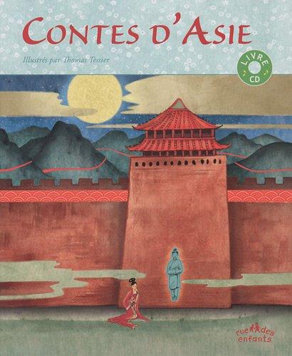 "<a href=""/node/8053"">Contes d'Asie</a>"