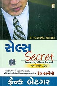 Sales Secret  (Gujarati)