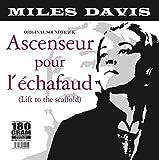 Ascenseur Pour L'echafaud [Vinyl LP] [Vinyl LP] [Vinyl LP]