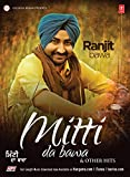 Mitti Da Bawa & Other Hits