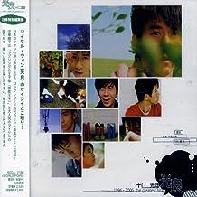 Michael 1996-06 Greatest Hits