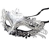 Mascaras Venecianas, Coxeer Mascara de Mujer Mascara de Baile Masquerade Máscara de Encaje Metal Mascaras Carnaval Mascara Laser