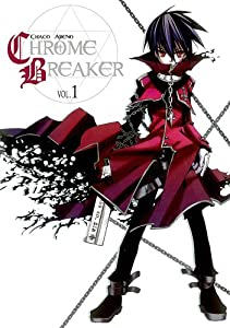 Chrome Breaker Edition simple Tome 1