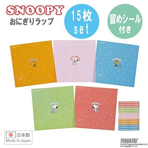Snoopy Lunch Bento, Reis Ball Lebensmittel Wrap 15Stück (Bento Snoopy)
