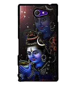 printtech Lord God Om Namah Shivaya Back Case Cover for Sony Xperia M2 Dual D2302 , Sony Xperia M2