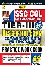 SSC CGL Tier III Descriptive Exam Practice Work Book English - 2256