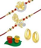 #7: VK Jewels Ekdant & Bal Hanuman Gold and Rhodium Plated Alloy CZ American Diamond Rakhi Combo Set for Men- [VKRAKHI1162G]