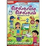 Chellame Chellame Pappa Pattu - Vol. 2