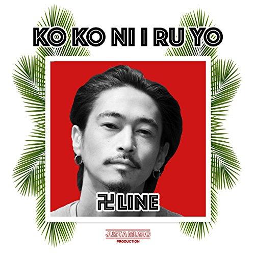 Koko Ni Iruyo