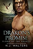 Drakon's Promise (Blood of the Drakon Book 1)
