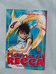 Flame of Recca Edition simple Tome 6