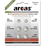 ARCAS Battery Arcas Button Cells Set AG3-AG13 0% Mercury/Hg (6 pcs.)